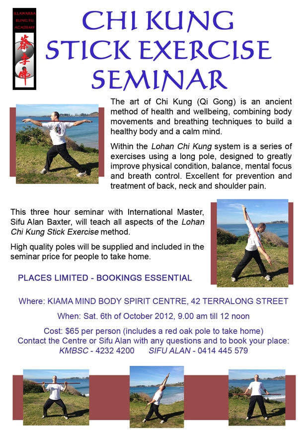 Chi Kung Stick Exercise Seminar